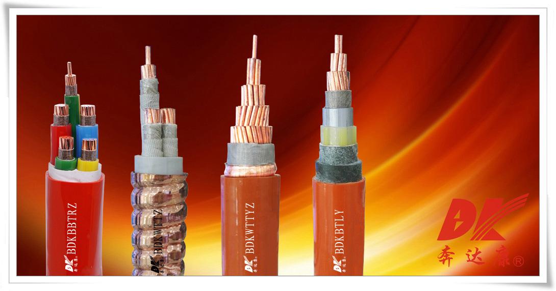 额定电缆1kV无机矿物绝缘柔性防火电缆
