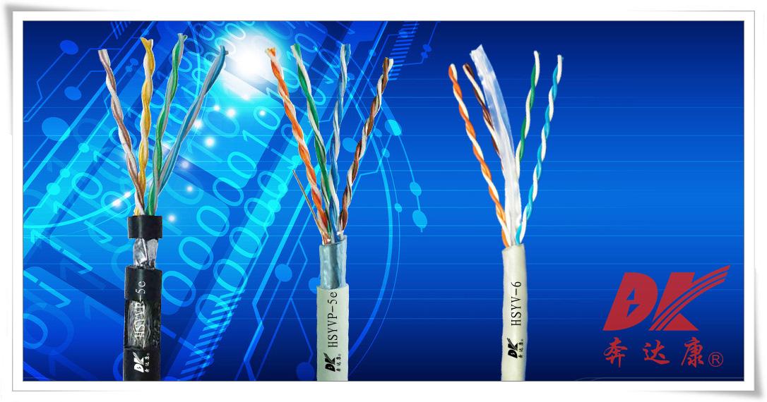 数字通信用实芯聚烯烃绝缘水平对线(网络线)