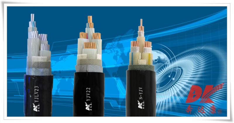 额定电压0.6/1kV交联聚乙烯绝缘电力电缆