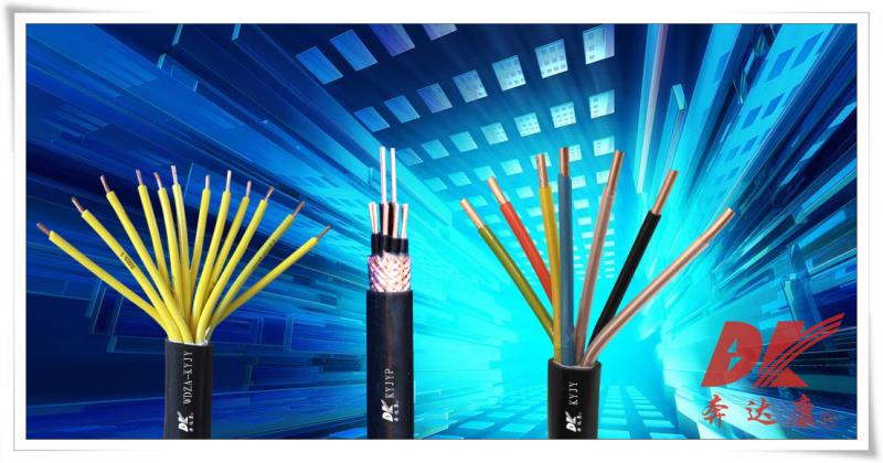 额定电压450/750V交联聚乙烯绝缘控制电缆