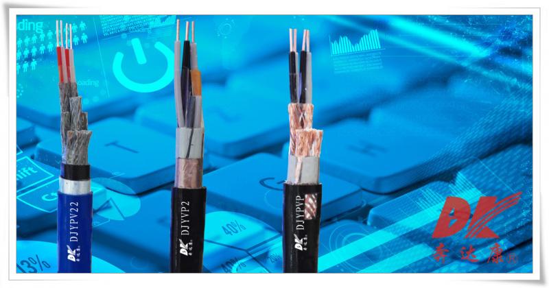重庆额定电压300/500V计算机与仪表电缆