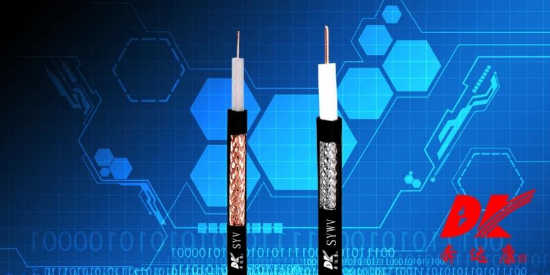 重庆同轴电缆(射频电缆、有线电视线、家装电线)