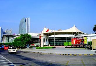 深圳市高交会馆