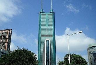 深圳市地王大厦