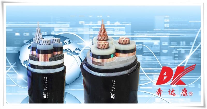 额定电压6kV到35kV交联聚乙烯绝缘钢带铠装电力电缆