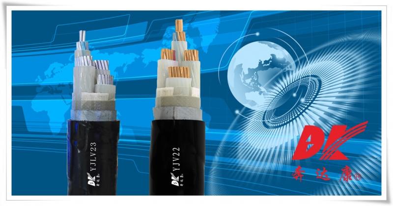 额定电压0.6/1kV交联聚乙烯绝缘钢带铠装电力电缆