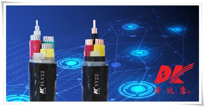 额定电压0.6/1kV聚氯乙烯绝缘钢带铠装聚氯乙烯护套电力电缆