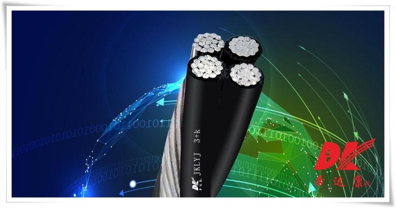 额定电压1kV及以下铝芯交联聚乙烯绝缘架空电缆(3+K)