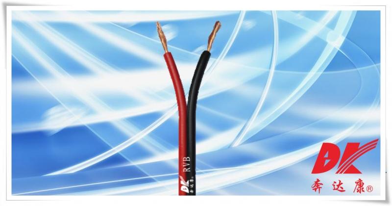 铜芯聚氯乙烯绝缘扁型连接用软电线