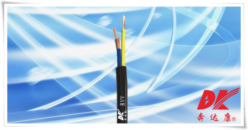 铜芯聚氯乙烯绝缘聚氯乙烯护套软电缆