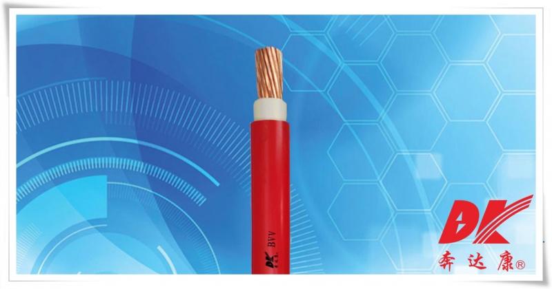 铜芯聚氯乙烯绝缘聚氯乙烯护套圆形电缆