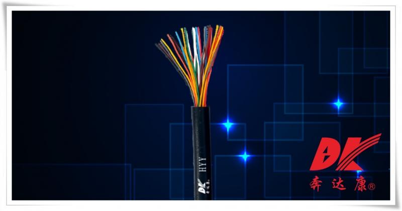聚烯烃绝缘聚氯乙烯护套室外电话通信电缆