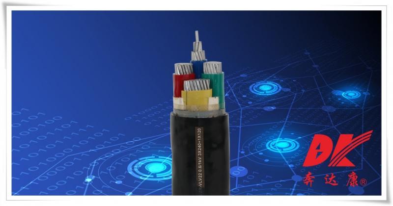 阻燃型聚氯乙烯绝缘电力电缆