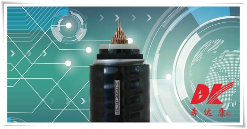 额定电压110kV交联聚乙烯绝缘电力电缆