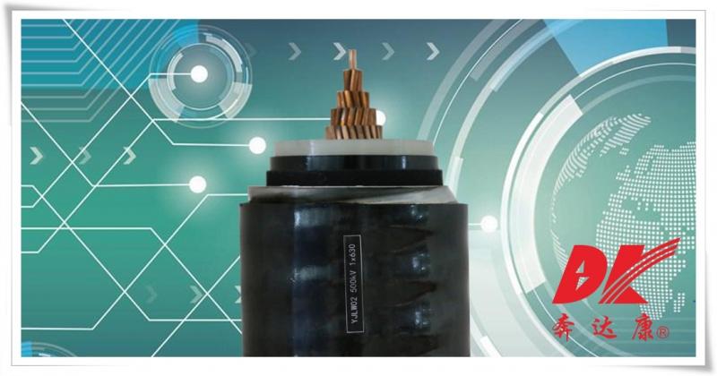 额定电压500kV交联聚乙烯绝缘电力电缆