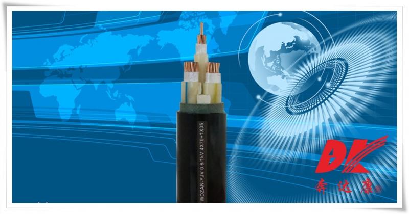 额定电压0.6/1kV无卤低烟阻燃型交联聚乙烯绝缘电力电缆(WDZAN-YJV)