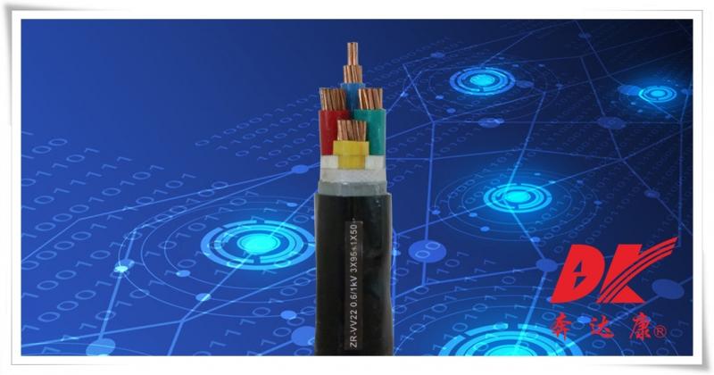额定电压0.6/1kV阻燃型聚氯乙烯绝缘电力电缆(ZR-VV22)