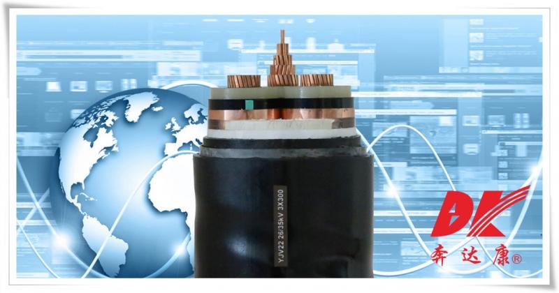 额定电压6kV到35kV交联聚乙烯绝缘钢带铠装电力电缆(YJV22)